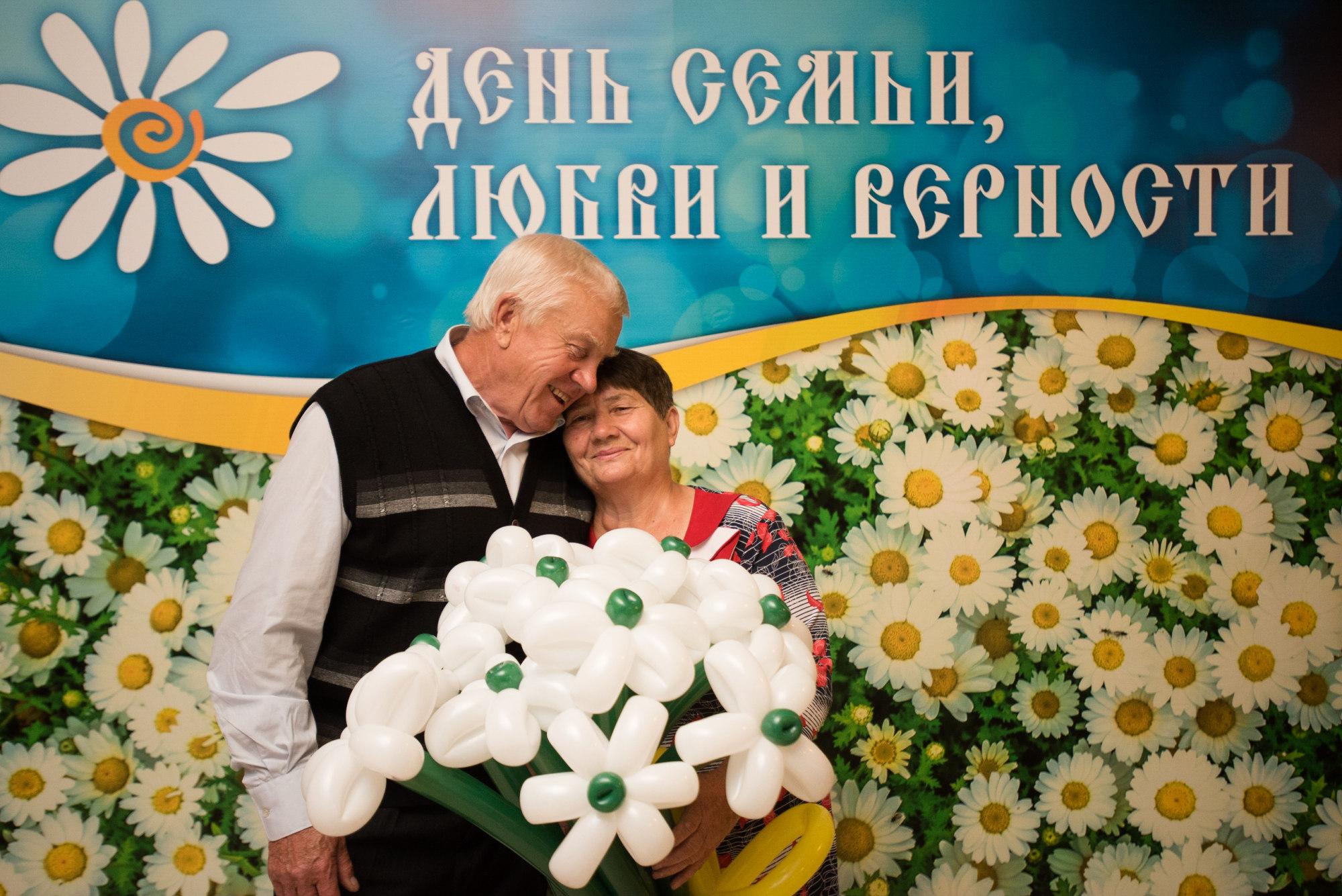 открытки цветы к дню семьи клетку может быть