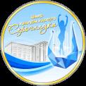 ЦКД Сероглазка
