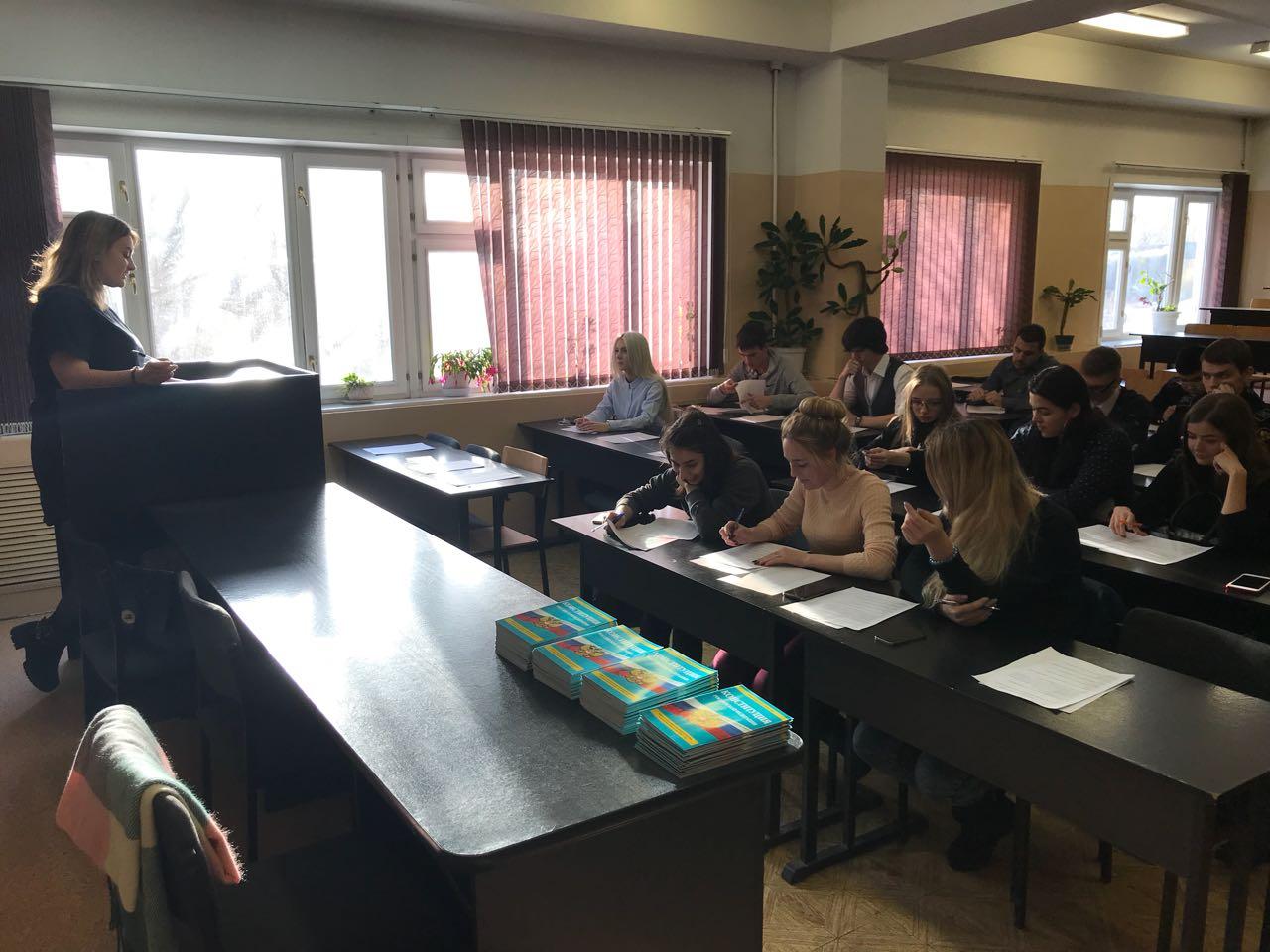 «День Конституции» отметят в Камчатском крае