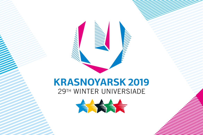 Универсиада 2019 — Красноярск: Медальный зачёт на 10 марта