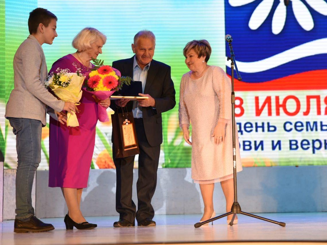 День семьи, любви и верности отпраздновали в Камчатском крае