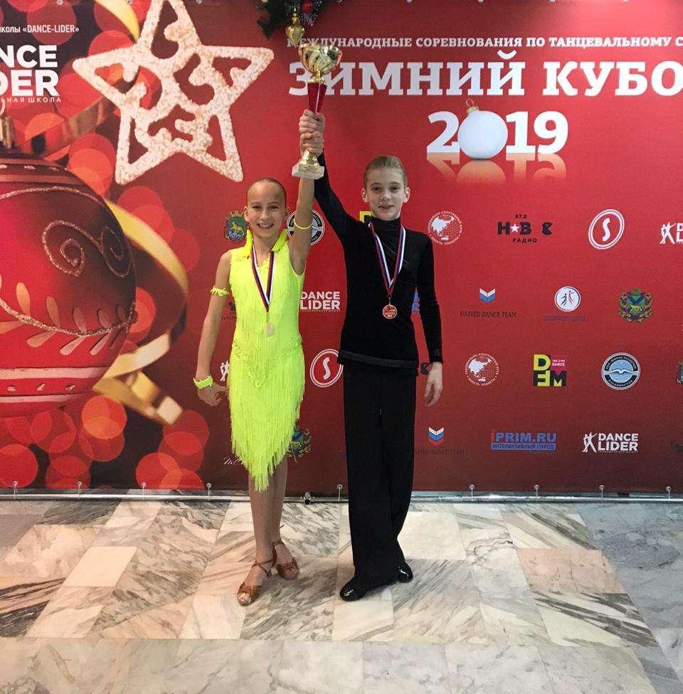 Международные соревнования по танцевальному спорту  «Зимний кубок - 2019»