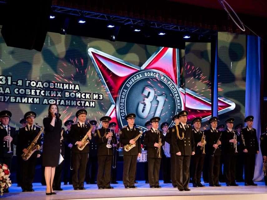 Торжественное мероприятие, посвящённое 31-ой годовщине вывода войск из Республики Афганистан