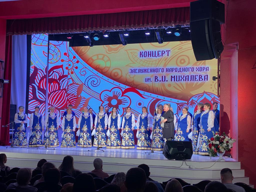 Концерт Заслуженного хора им. В. Михалева «Девичья лирическая»