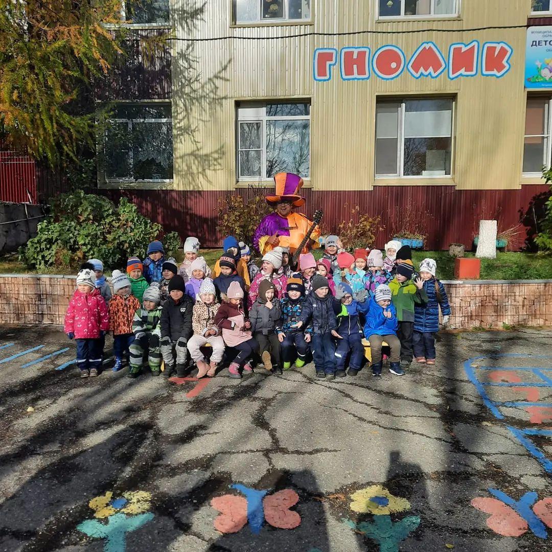 Праздник «С днём рождения, любимый город!»  для воспитанников детского сада №24 «Гномик»